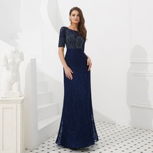 Beauty Emily Luxury Beads Elegant Mermaid Evening Dresses 2018 for Women Long Party Prom Plus Size Gowns