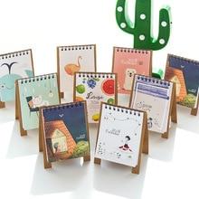 New Arrived 2018 Fresh Style DIY Animals Mini Desktop Paper Calendar dual Daily Scheduler Table Planner Yearly Agenda Organizer