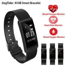 JingTider N108 Умный Браслет Монитор Сердечного ритма Артериального Давления Кислорода в Крови smartband браслет IP67 Водонепроницаемый Фитнес-Трекер