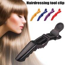 Высокое качество 6 шт. парикмахерские инструменты крокодил зажимы для волос зажим зажимы принадлежности для салонов для укладки