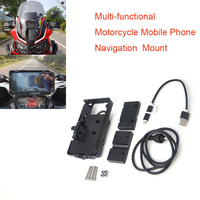 2016 CRF1000L Africa Twin For BMW F700 800GS R1200GS ADV Multi functional Motorcycle Mobile Phone Navigation Mount Bracket Hold