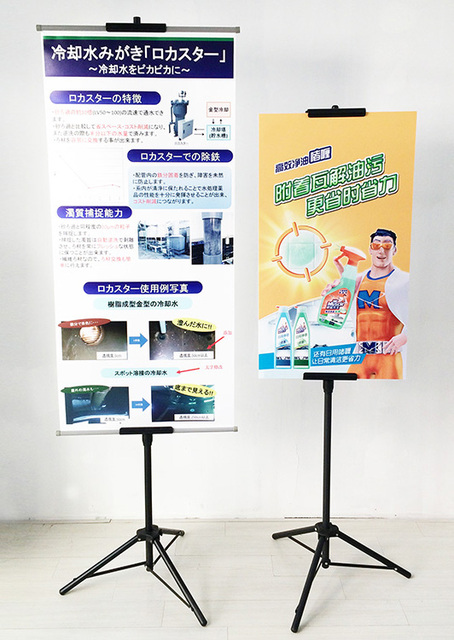 Poster Stand Tripod Hanging Banner Display Telescopic