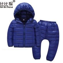 Duck feather Ultra light Boys Girls children's Autumn Winter jackets Baby down coat Jackets outerwear children'winter 2PCS set