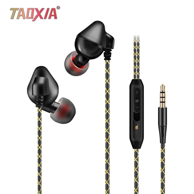 In-ear Headphones Wired K Song Sports Universal Headphones Hands-free Bass Denoising Line Control With Microphone image