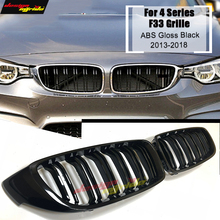 F33 Front Grille ABS Gloss Black For Car Grills M-Style 420i 428i 430i 435i 2-Slats Bumper Kidney 2013-18
