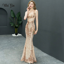 Buy evening dress gold sexi and get free shipping on AliExpress.com 3082afccb8bd