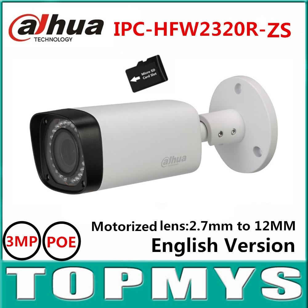 Dahua Motorized lens 2 7mm to 12mm IP camera IPC HFW2320R ZS 3MP POE CCTV IP