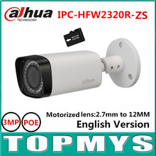 Dahua Motorized lens 2.7mm to 12mm IP camera IPC-HFW2320R-ZS 3MP POE CCTV IP camera IR 30M day night vision security IP camera