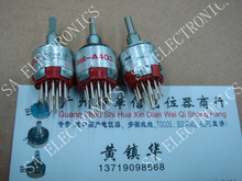 [SA]Japanese NKK MR-A403 band switch 4 knives 3 files–5pcs/lot