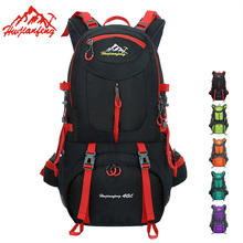 Hot Sale Sports Bag Men Women Outdoor Clmbing Backpack 40L 50L 60L Large Capacity Camping Male Travel Hiking Backpacks
