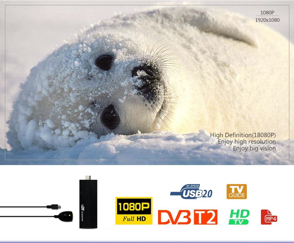 Mini DVBT2 TV qəbuledicisi DVB-T2 TV Stik Dəstək MP3 MPEG4 Format - Evdə audio və video - Fotoqrafiya 5