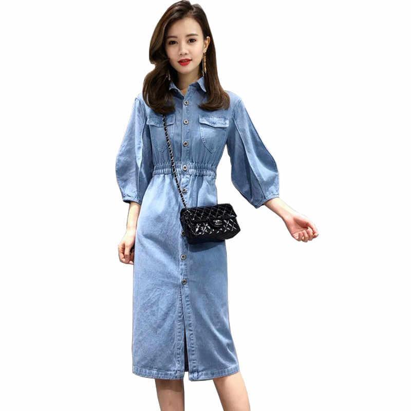 2019 Демисезонный Для женщин Новая мода Темперамент все matchturn-вниз талии свободные большие размеры женская обувь для отдыха длинное джинсовое платье A176