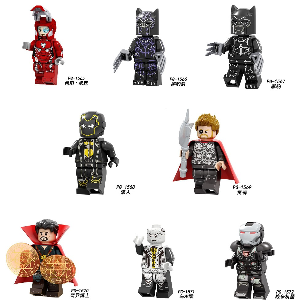 Detail Feedback Questions About Sale Superhero Series Black Panther Ebony Throat Dolls Legoing Mini Building Blocks Action Figures Toy For Children Brick