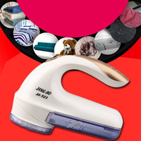 AMW Home Use Household Electric Fabric Sweater Clothes Lint Remover Fuzz Pills Shaver Fluff Remover Machine