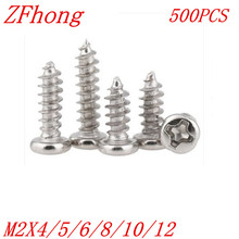 500PCS M2*4/5/6/8/10/12  2mm nickel plated micro electronic screw cross recessed phillips round pan head self tapping screw