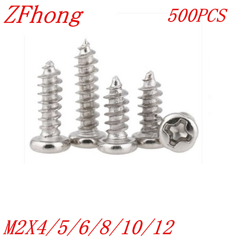 500PCS <font><b>M2</b></font>*4/5/6/8/10/12 <font><b>2mm</b></font> nickel plated micro electronic screw cross recessed phillips round pan head self tapping screw image