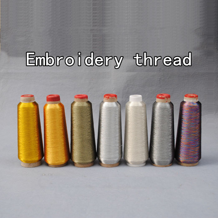 Metallic Yarn Polyester Embroidery Thread Machine Embroidery Advanced Embroidery Silk Embroidery Thread 0.3MM 120G 2500m