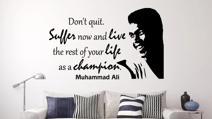 Motivational Quotes Muhammad Ali Don't quit... Inspirational Living Room Bedroom Inspirational Wallpaper Mural