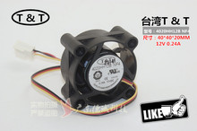 Free shipping For T&T 4020 4020HH12B NF4 12V 0.24A 3Wire Cooling Fan 4cm 40mm