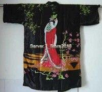 שחור חדש חלוק משי שמלת קפטן חלוק רחצה של נשים הדפסת belle קימונו שמלת הלבשת Dropshipping Ml XL
