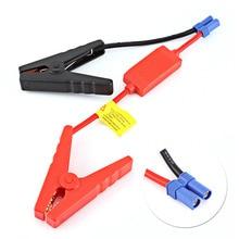 Booster Cable Para Batería de Coche Auto Conexión de Salto y Empezar A Prevenir Autoliquidación