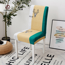 Parkshin moderno ciervo cubierta elástica para sillas extraíble fundas elásticas restaurante para bodas banquete Hotel plegable
