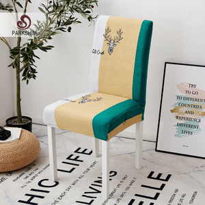 Image 1 - Parkshin מודרני צבי נשלף כיסא כיסוי למתוח אלסטי כיסויים מסעדה לחתונות מתקפל משתה מלון