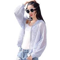 Harajuku Organza Thin Short Coat Jacket Women Plus Size Sun Protection Clothes Jaquetas White Lace Cardigan Bomber Jacket C4620