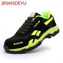 Unisex Steel Toe Safety Shoes Shoes Lightweight Anti-smashing Breathable Men's Work Shoes Sneakers Wear-resisting Safety Boots мяч для художественной гимнастики indigo силиконовый цвет фуксия диаметр 15 см