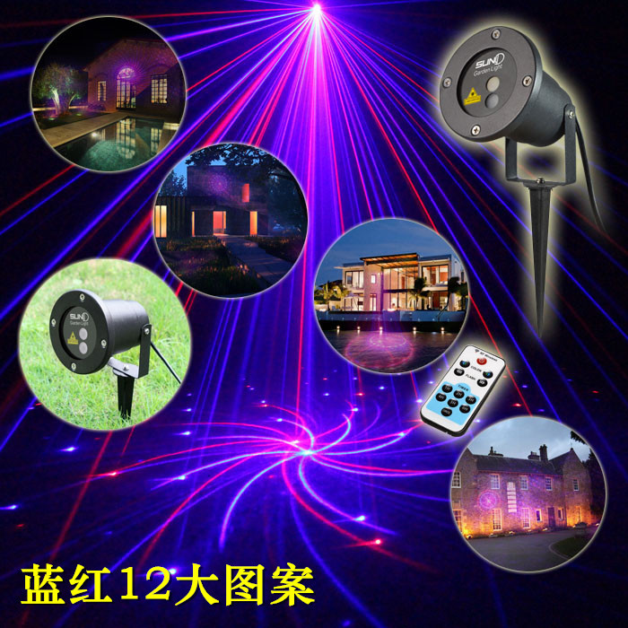 High quality lawn lamp Waterproof outdoor laser ground lamp Christmas lights garden lights garden landscape lamp high quality southern laser cast line instrument marking device 4lines ml313 the laser level