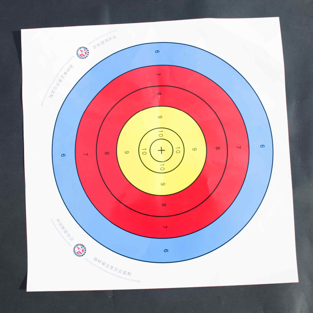 Free Shipping, 20 pcs/Lot Rainbow 5 Rings Shooting Target Paper Competition Special Training 45cm for Archery Hunting Shooting