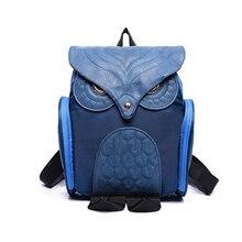 Новая модель животных рюкзак Колледж девушка тенденции Стиль трехмерная pu с нейлоновым Вышивка леди с рисунком Совы рюкзак