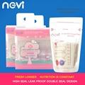 2016 Бренд NGVI мешки для хранения грудного молока BPA FREE Baby Food Storage180 МЛ Высокого уплотнения двойное уплотнение дизайн Для Хранения Грудного Молока мешок