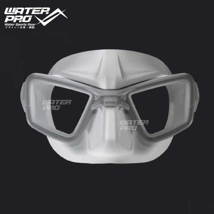 OMER UP-M1W Masque Conçu à utiliser nez clips