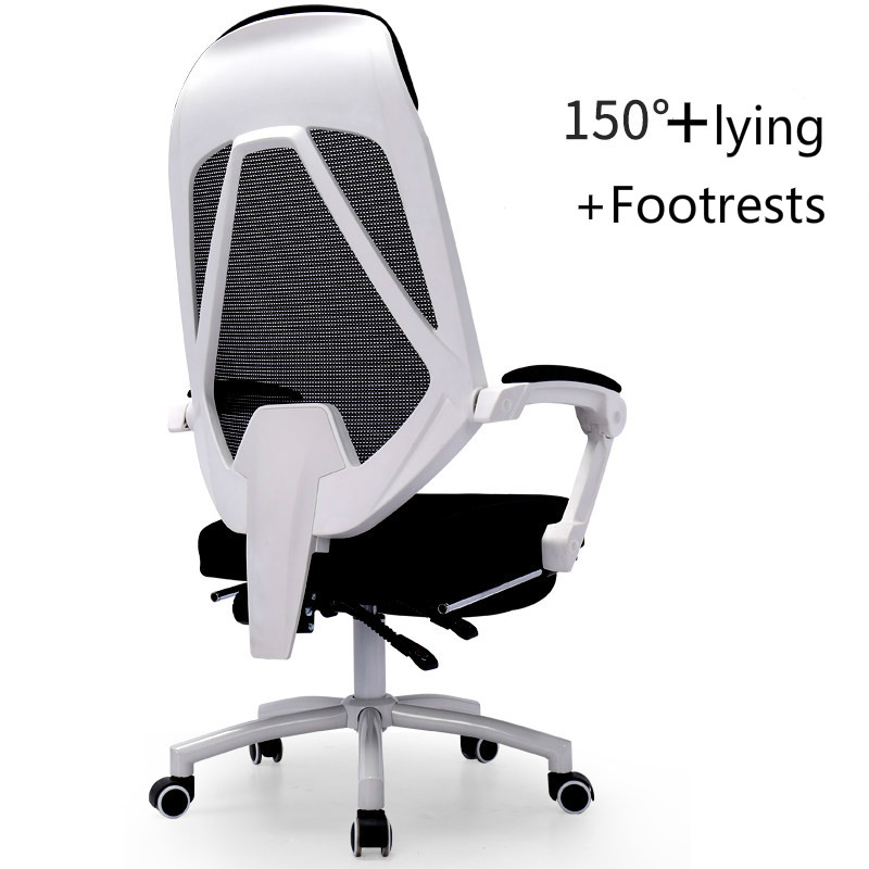 Fine Comfortable Reclining Office Household Computer Chair Pdpeps Interior Chair Design Pdpepsorg