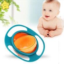 Детская миска для кормления милая детская Гироскопическая чаша для кормления универсальная вращающаяся на 360 градусов непроливающаяся миска пищевая полипропиленовая посуда детская посуда