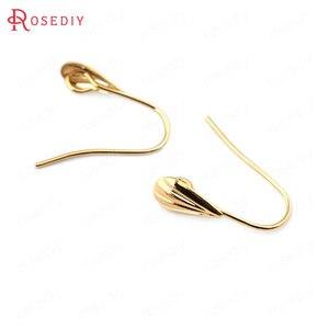 Серьги-Крючки из латуни, 12 шт., Высота 17 мм, 24 К, золотого цвета, высококачественные аксессуары для ювелирных изделий своими руками (33764)