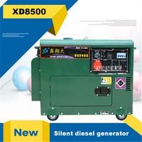 Новое поступление 5.5kw бытовой небольшой тихий дизельный генератор xd8500 однофазный 220 В/трехфазный 380 В 50 гц 55 65db (a) 7 м 420cc