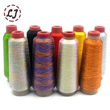 Горячая Распродажа 3200 м/рулон DMC металлическая вышивка пряжа для вязания крючком вышивка крестиком металлические Нитки Швейные аксессуары diy