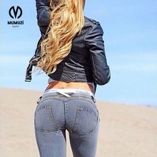 2017 New Fashion Jeans Women Pencil Pants High Waist Jeans Sexy Slim Elastic Skinny Pants Trousers Fit Lady Jeans 4 colors