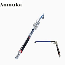 Anmuka 1.5m- 2.7m Automatic Fishing Rod (Without Reel) Sea River Lake Pool Fishing Pole Device + Stainless Steel Hardware