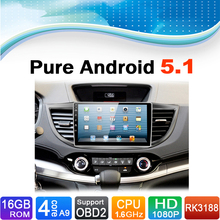 Pure Android 5.1.1 System Car Radio Player Autoradio Auto Radio for Honda CRV 2013-2015