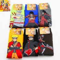 Anime Naruto Akatsuki Itachi Lange Socke Cosplay Requisiten Halloween Baumwolle Erwachsene Cartoon Geschenk