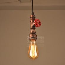 Творческий воды клапан подвесной светильник Ретро индустриальный стиль водопровода гладить материал ресторана бара клуба коридор прохода света