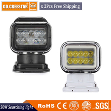 2pcs x 7inch 50W LED Auto Wireless Search Spot Light Remote Control Worklight Lamp 12V Led Searching Camping Light For SUV ATV 50w 12v led 360degree magnatic search light for car boat spot remote control led working light