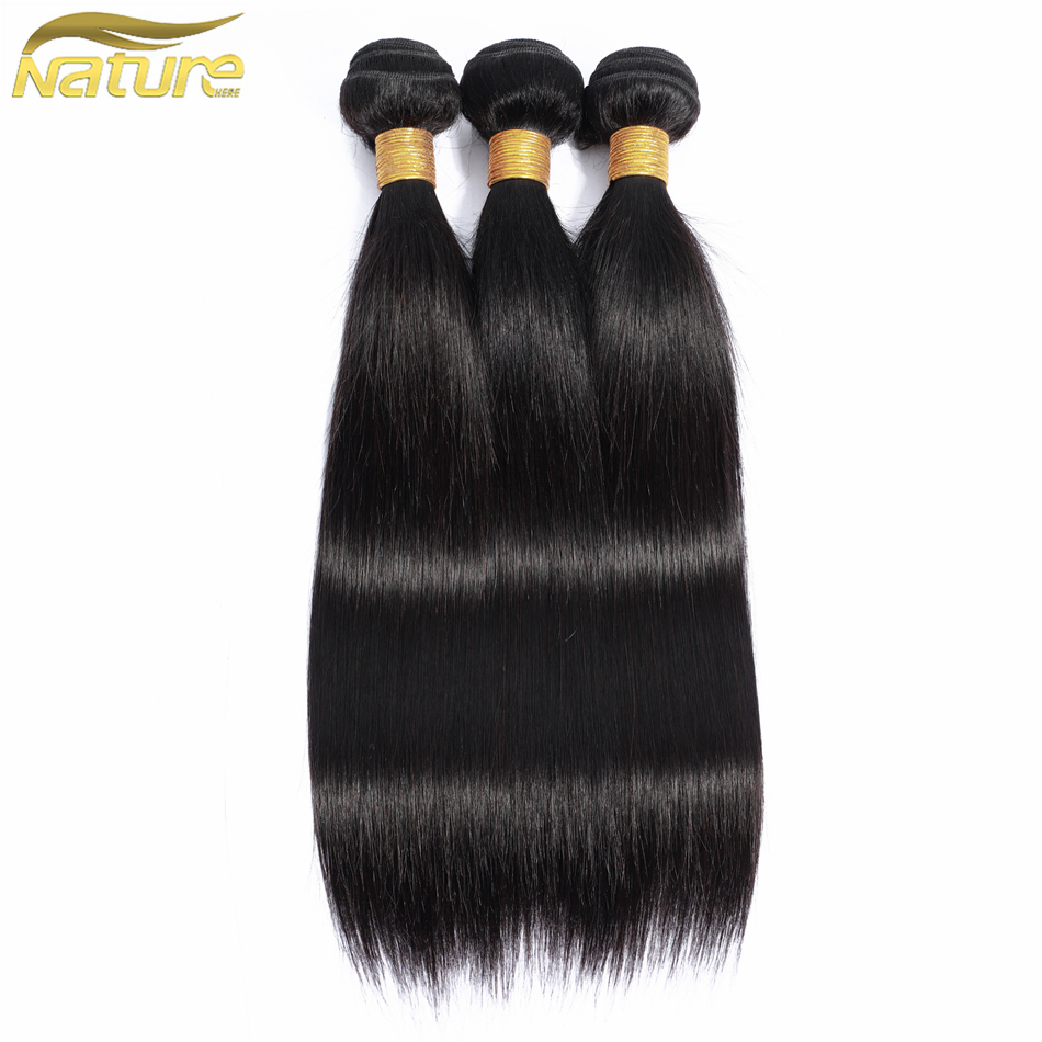 NatureHERE Brazilian Straight Hair  3 4 Bundles Deal With Closure Human Hair Weave Bundles With Lace Closure Non Remy