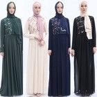 Robe Femme Musulmane...
