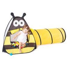 Дом морской мяч бассейн Крытый и открытый детская палатка игрушка дом с тоннелем палатка Забор Открытый газон игры