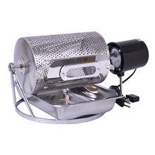 1 шт. Электрический нержавеющая сталь стекло окна кофе жаровня машина инструмент и барбекю для домашнего использования