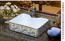 Bon BEIQIAO Rectangular Jingdezhen Ceramic Porcelain Counter Top Wash Basin  Bathroom Sink